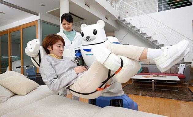 Jepun pakai jururawat robot…